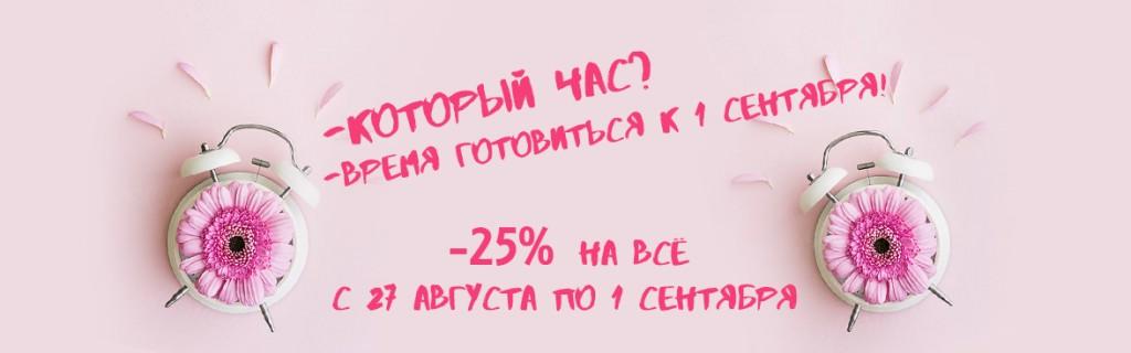 25navse
